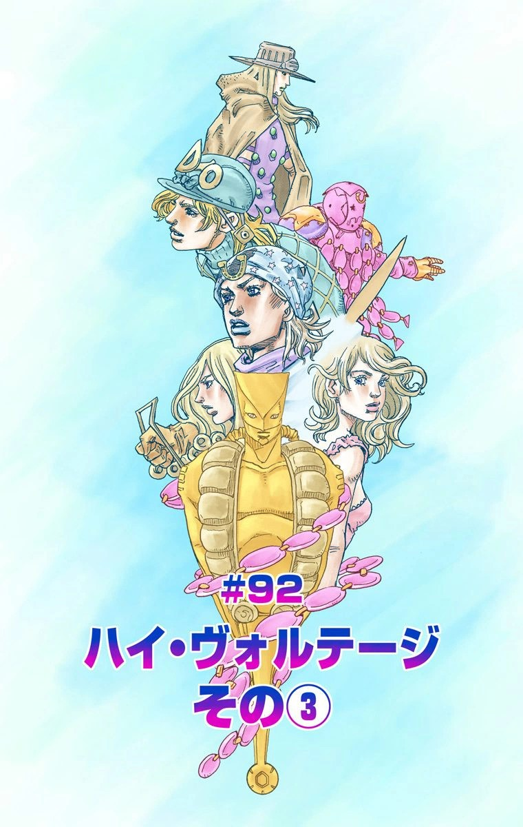 SBR Chapter 92.jpg