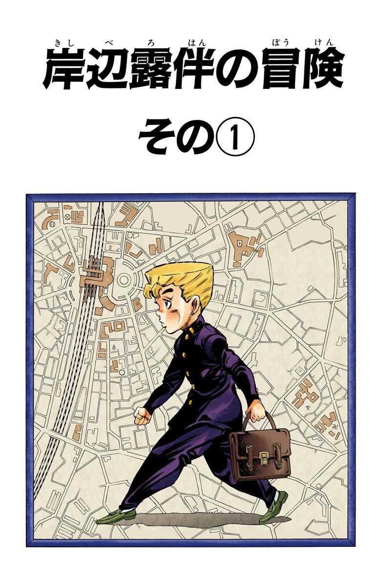 Chapter 330.jpg