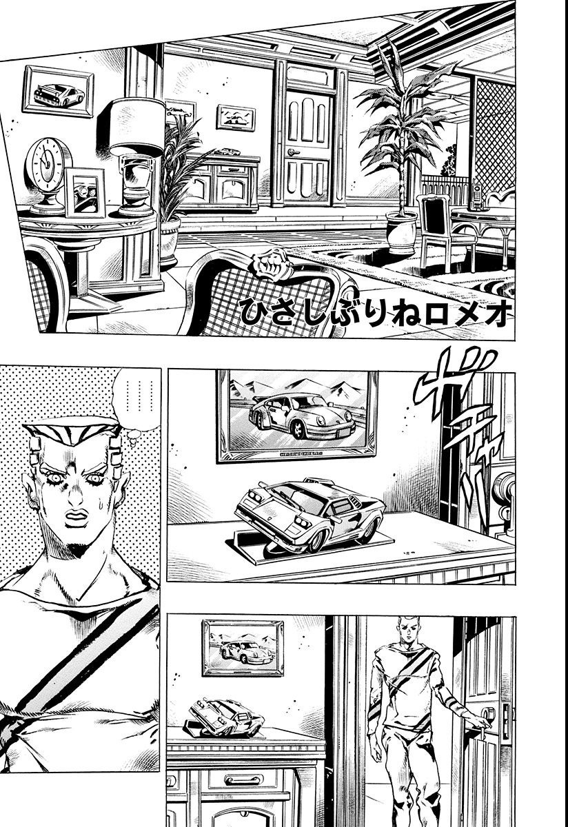 SO Chapter 111 Cover A Bunkoban.jpg