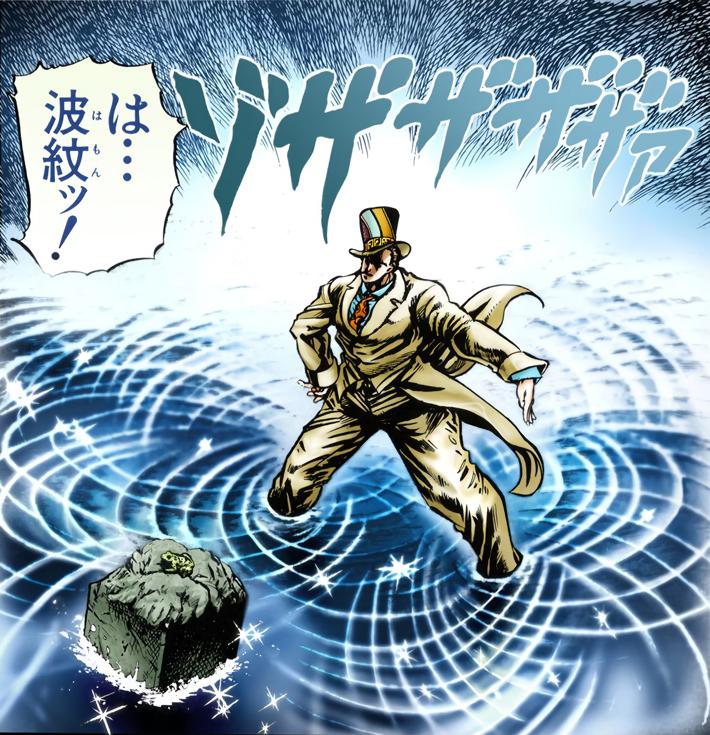 Ripple Manga.jpg