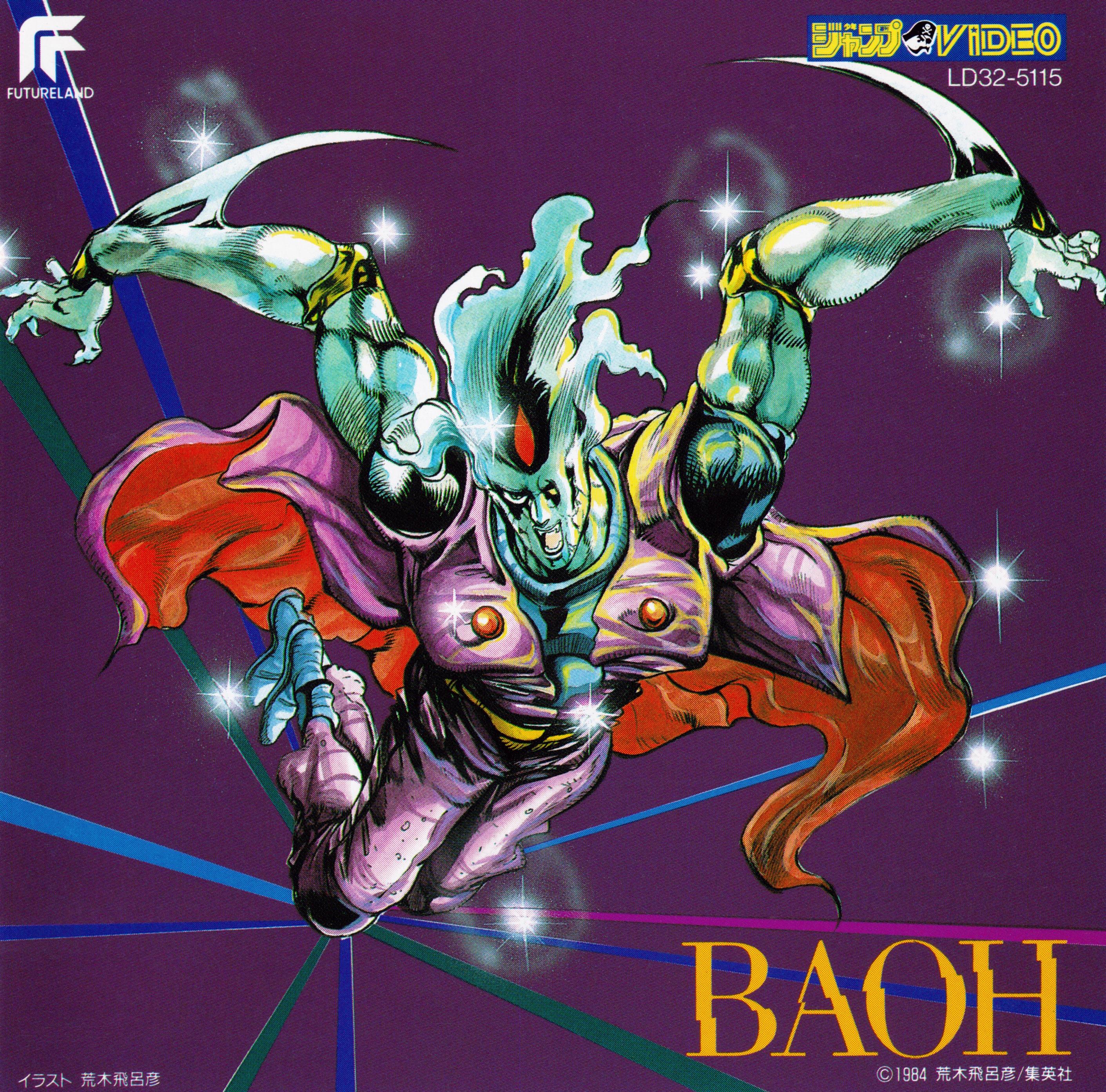 Baoh the Visitor Original Soundtrack