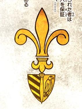 Naples crest.png