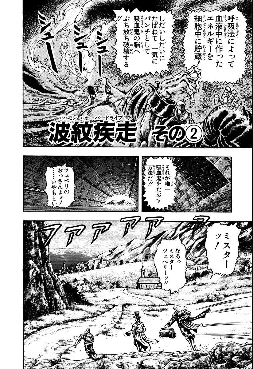 Chapter 24 B&W.jpg