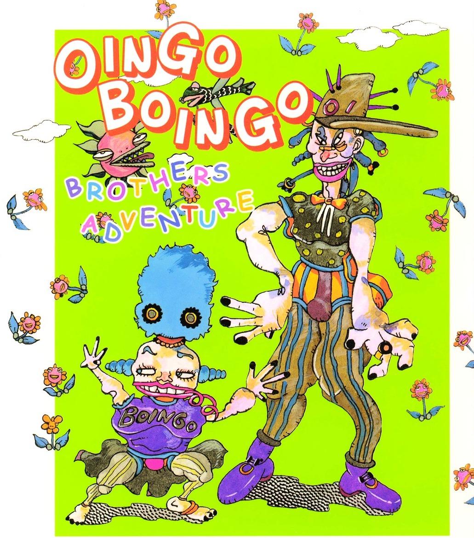 Oingo Boingo Brothers Adventure.jpg