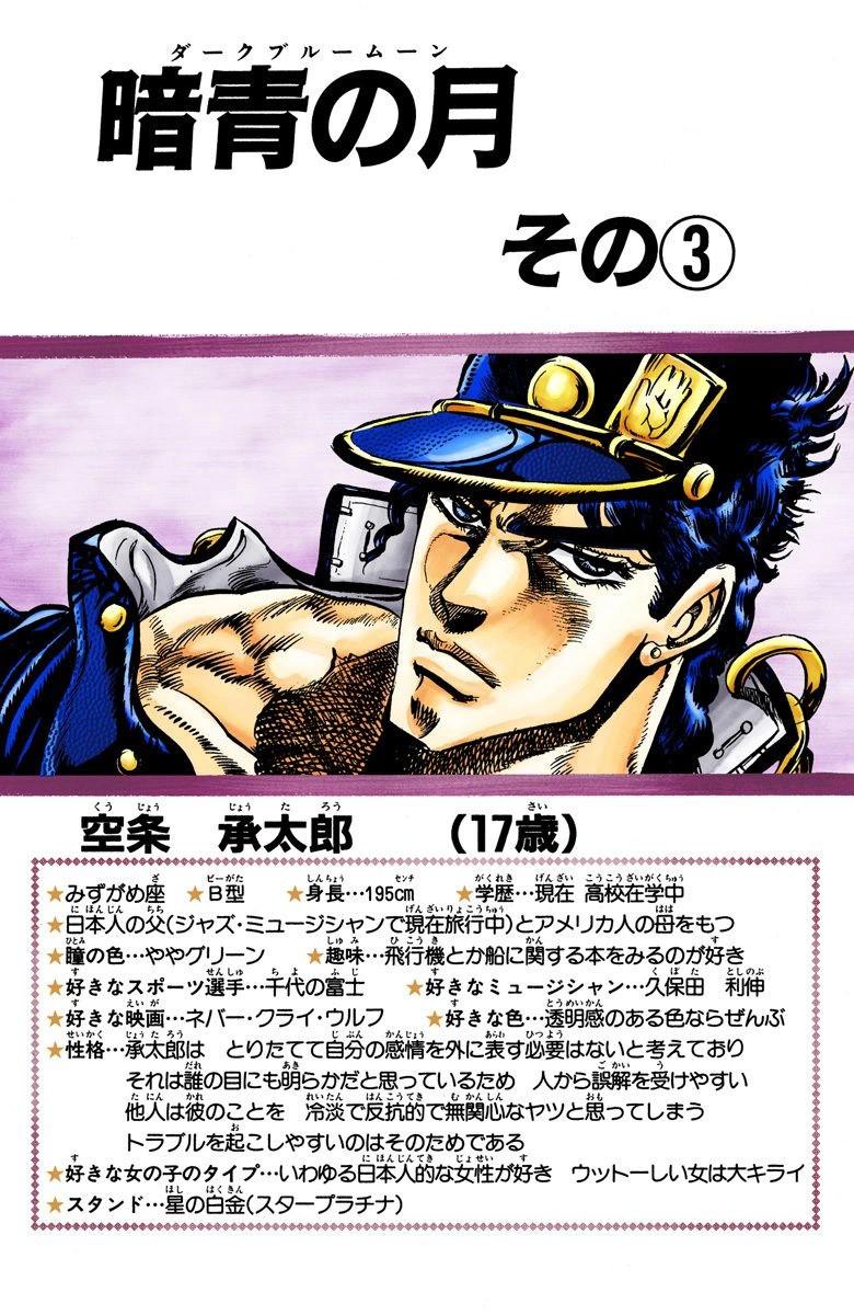 Chapter 129.jpg