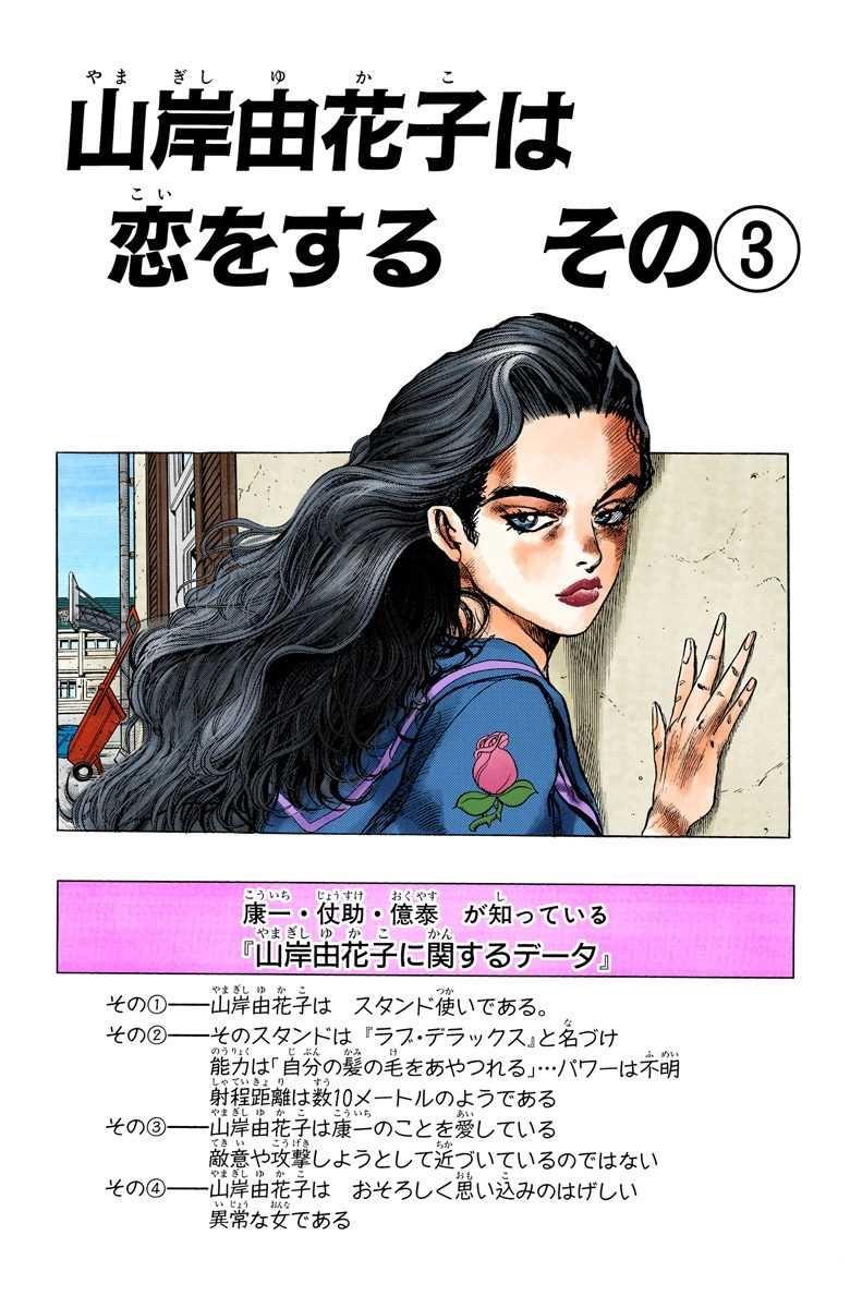 Chapter 296.jpg