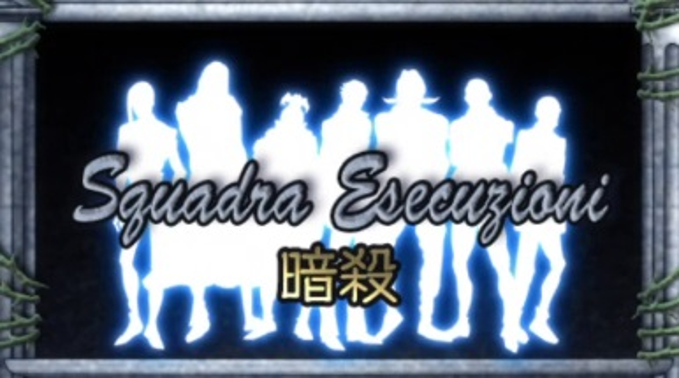 La Squadra anime.jpg