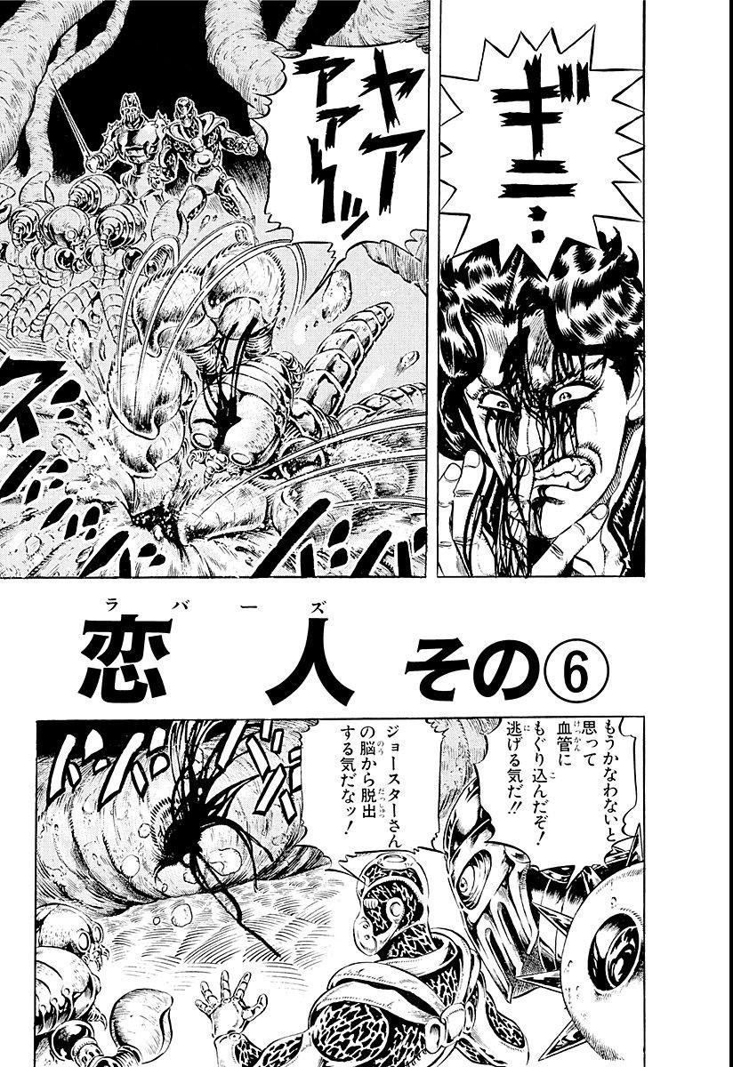 Chapter 165 Bunkoban.jpg