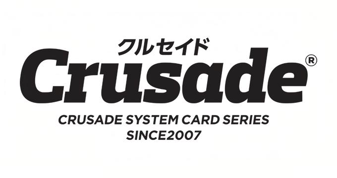 Crusade.png