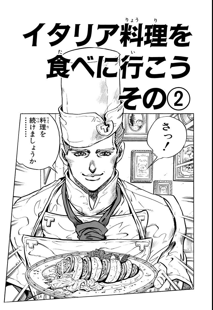 Chapter 304 Bunkoban.jpg