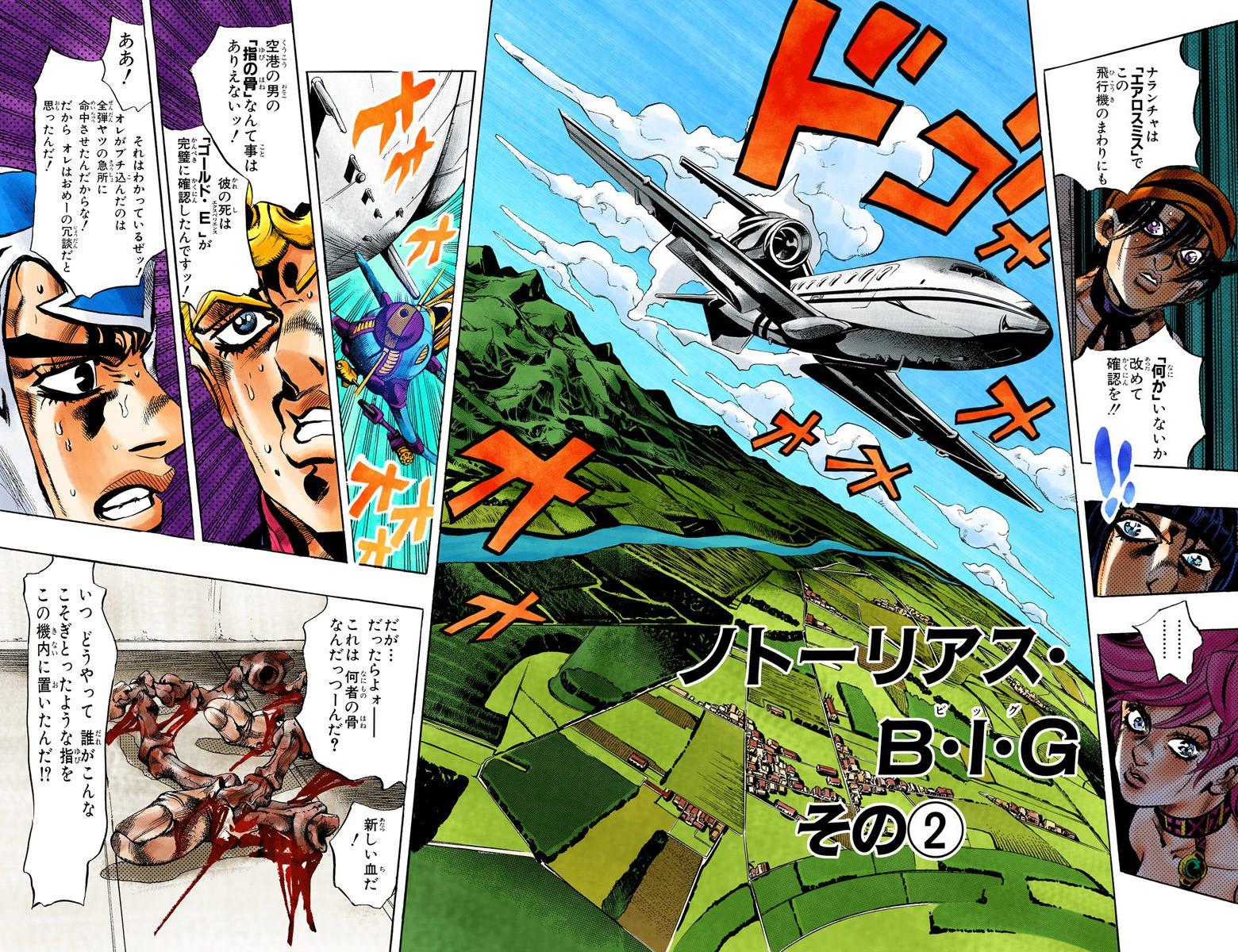Chapter 534 Cover B.jpg