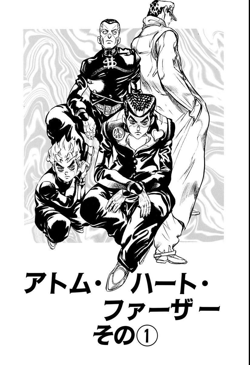 Chapter 365 Bunkoban.jpg