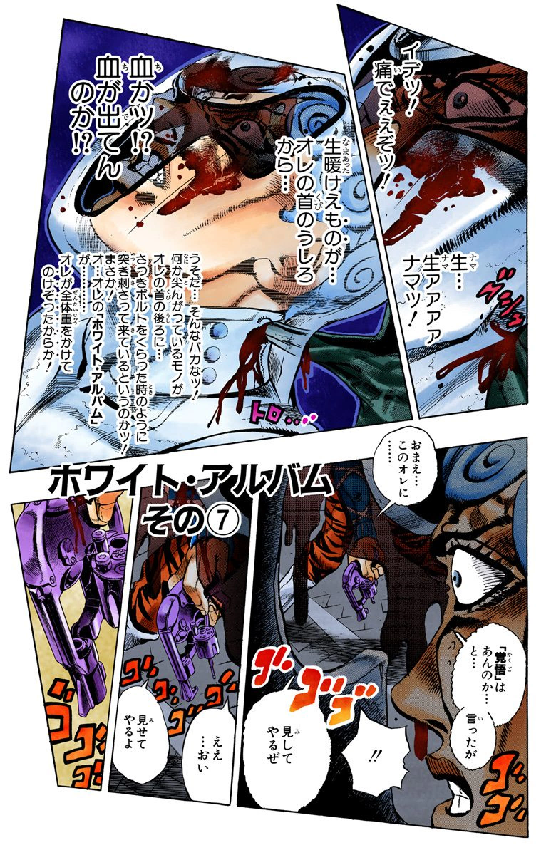 Chapter 515 Cover A.png