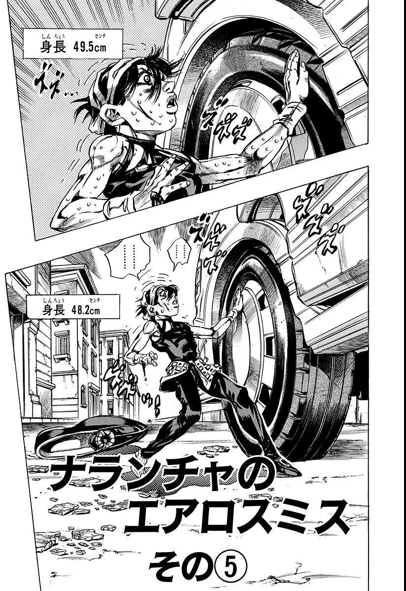 Chapter 474 Bunkoban.jpg