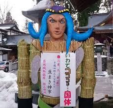 Sakurayama Sanct Anasui.jpg