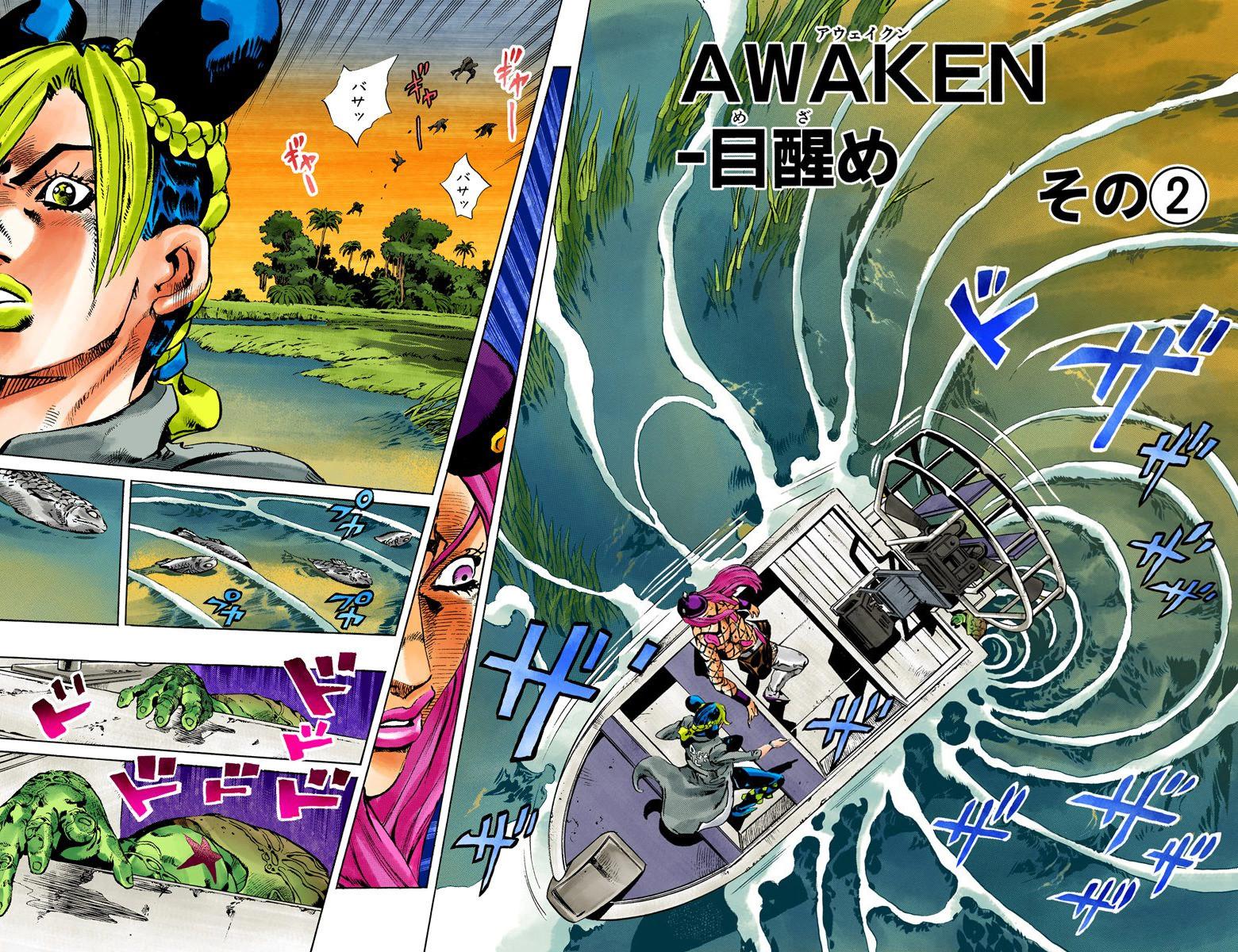 SO Chapter 86 Cover B.jpg