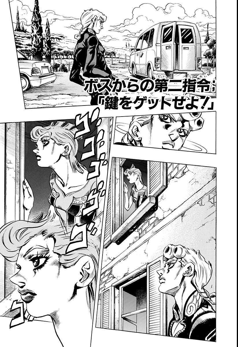 Chapter 478 Cover A Bunkoban.jpg