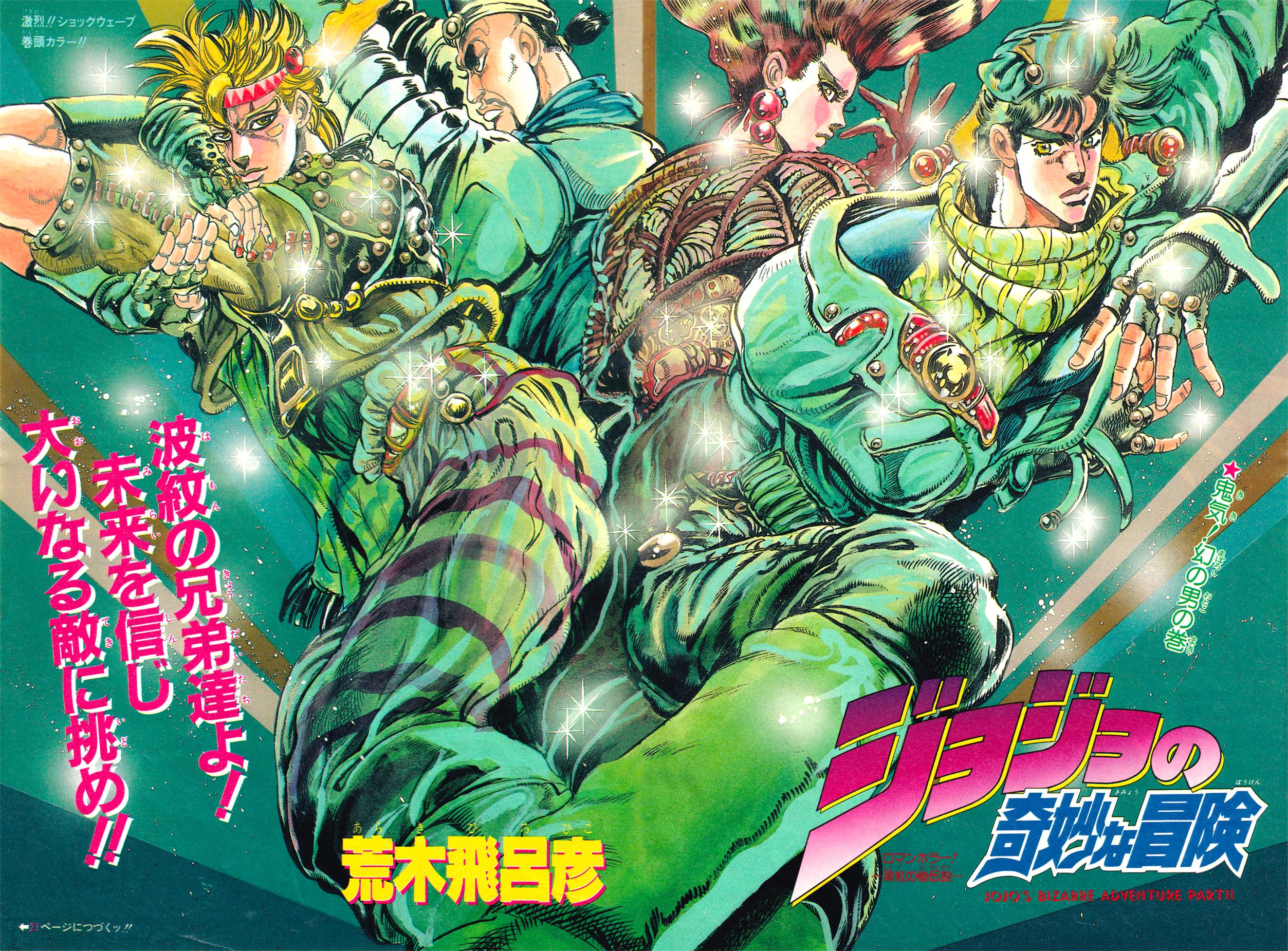 Chapter 90 Magazine Cover B.jpg