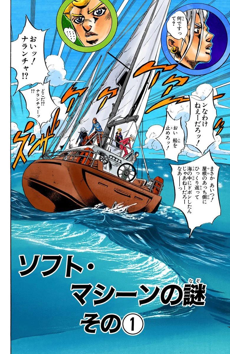 Chapter 458 Cover B.jpg