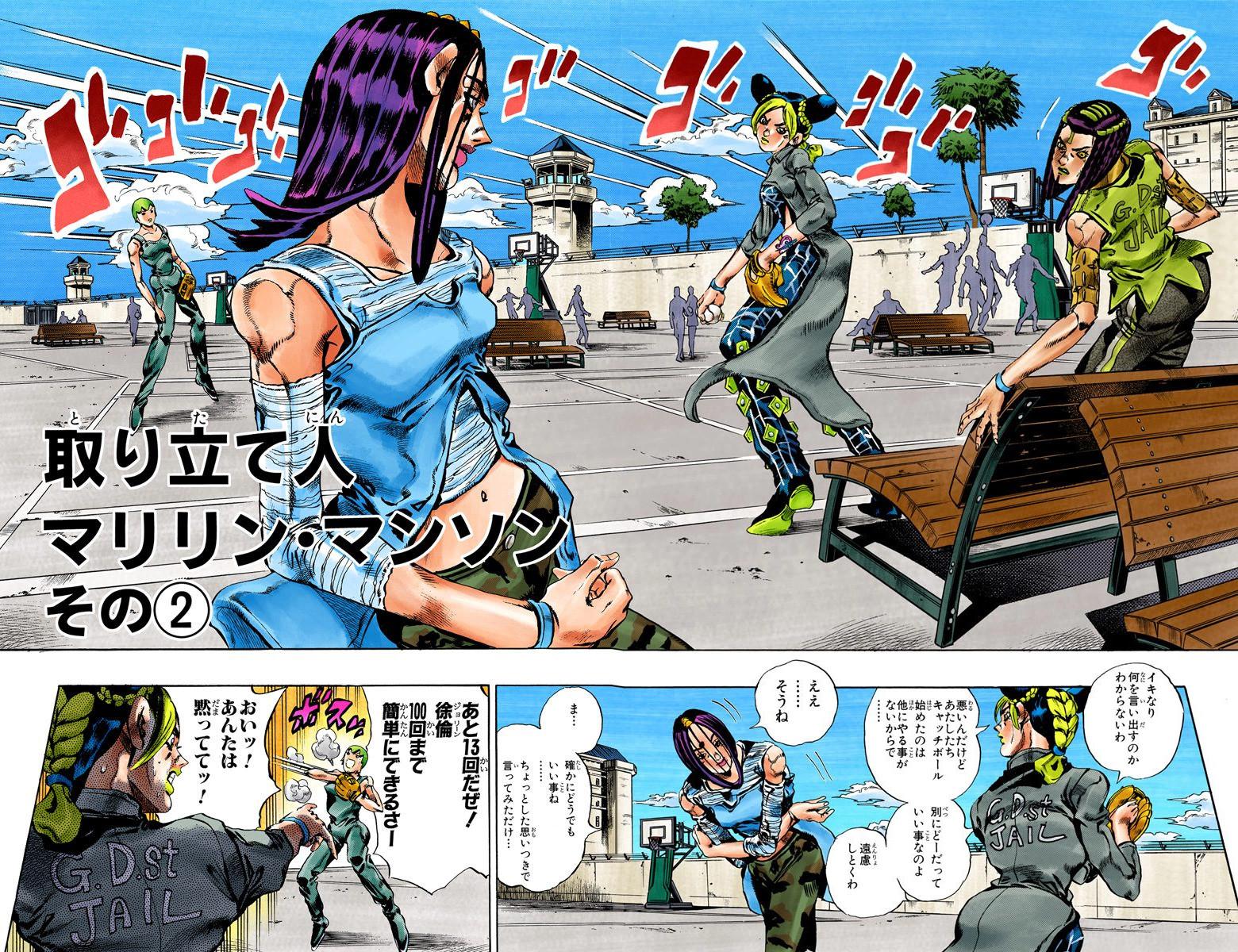 SO Chapter 35 Cover B.jpg