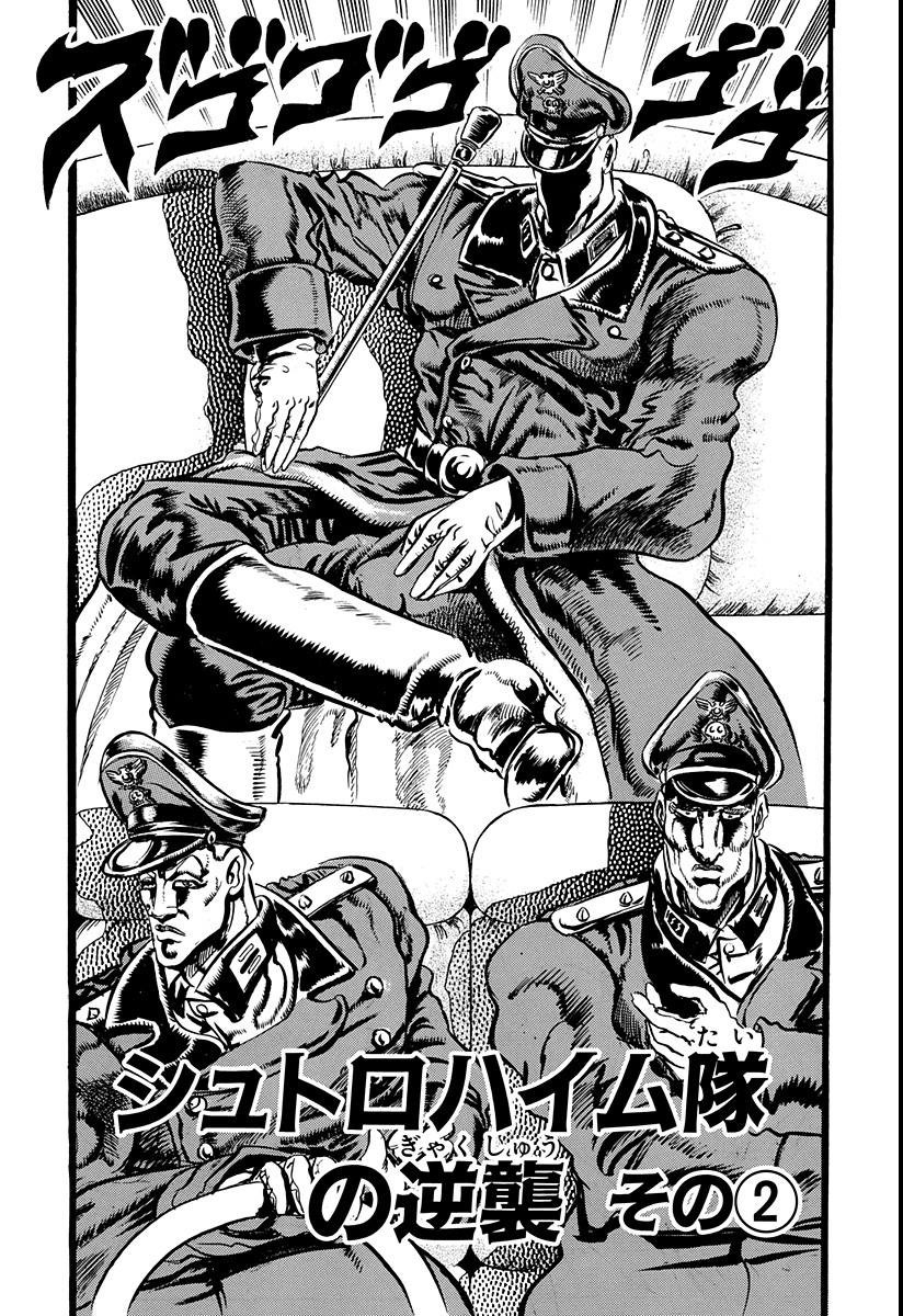 Chapter 84 Cover B Bunkoban.jpg