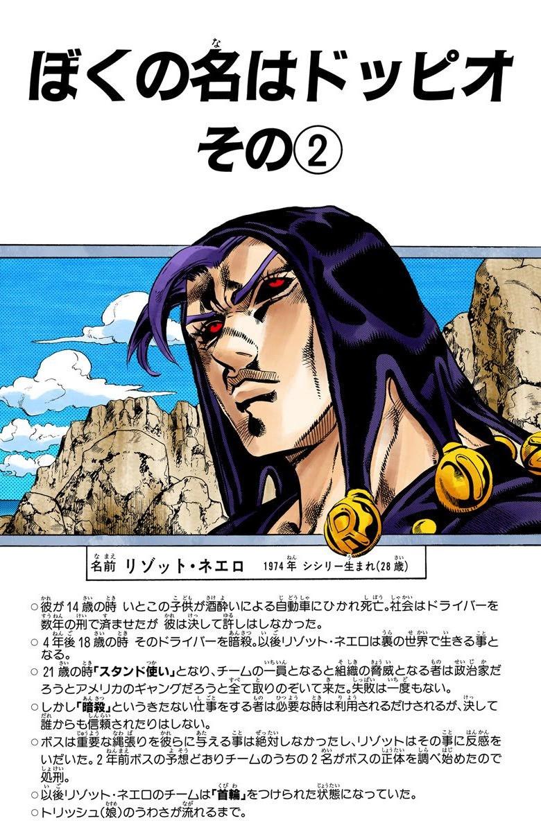 Chapter 543 Cover B.jpg