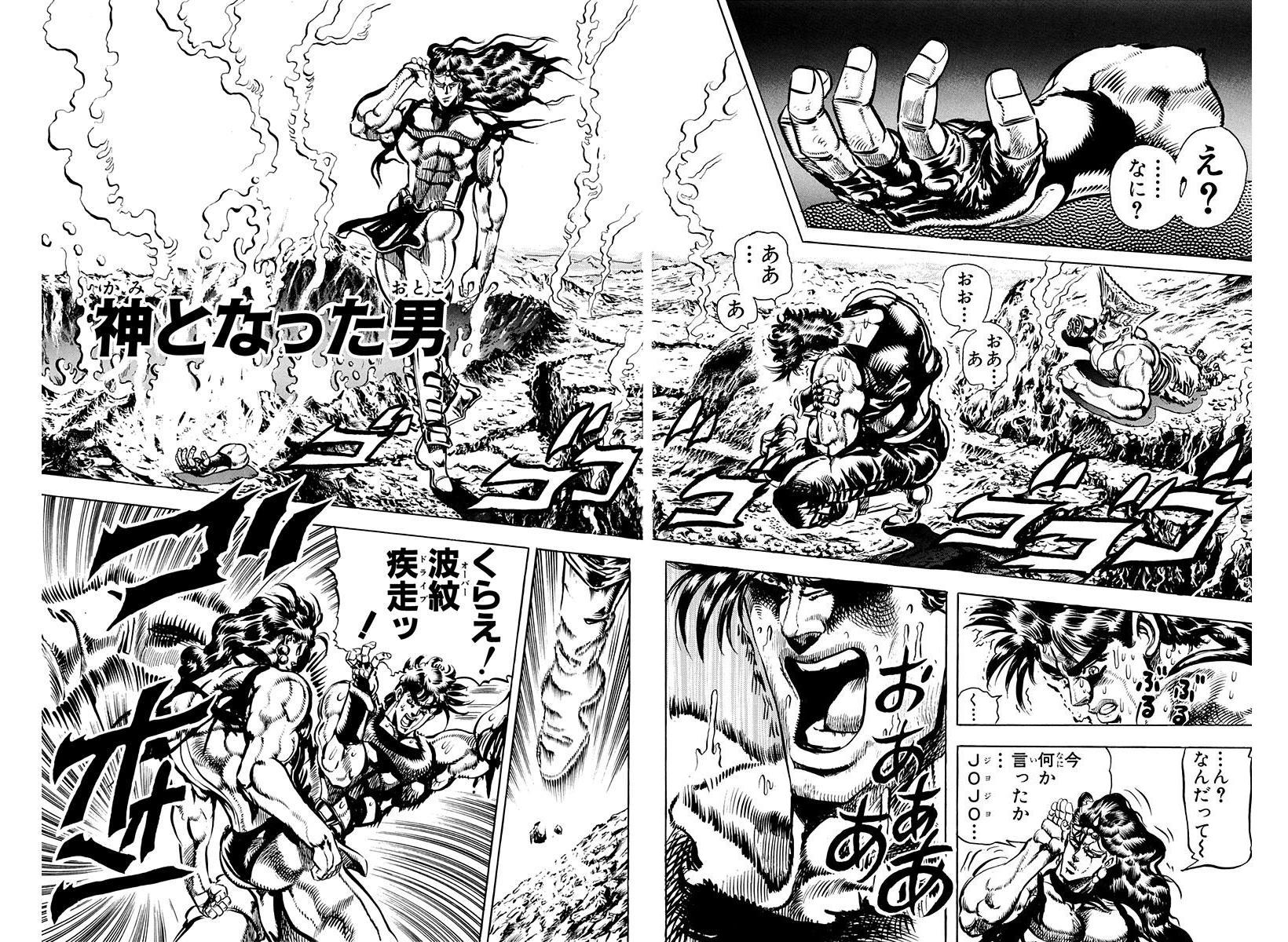 Chapter 112 Cover B Bunkoban.jpg