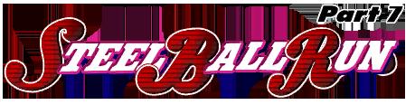 Steel Ball Run Logo.png