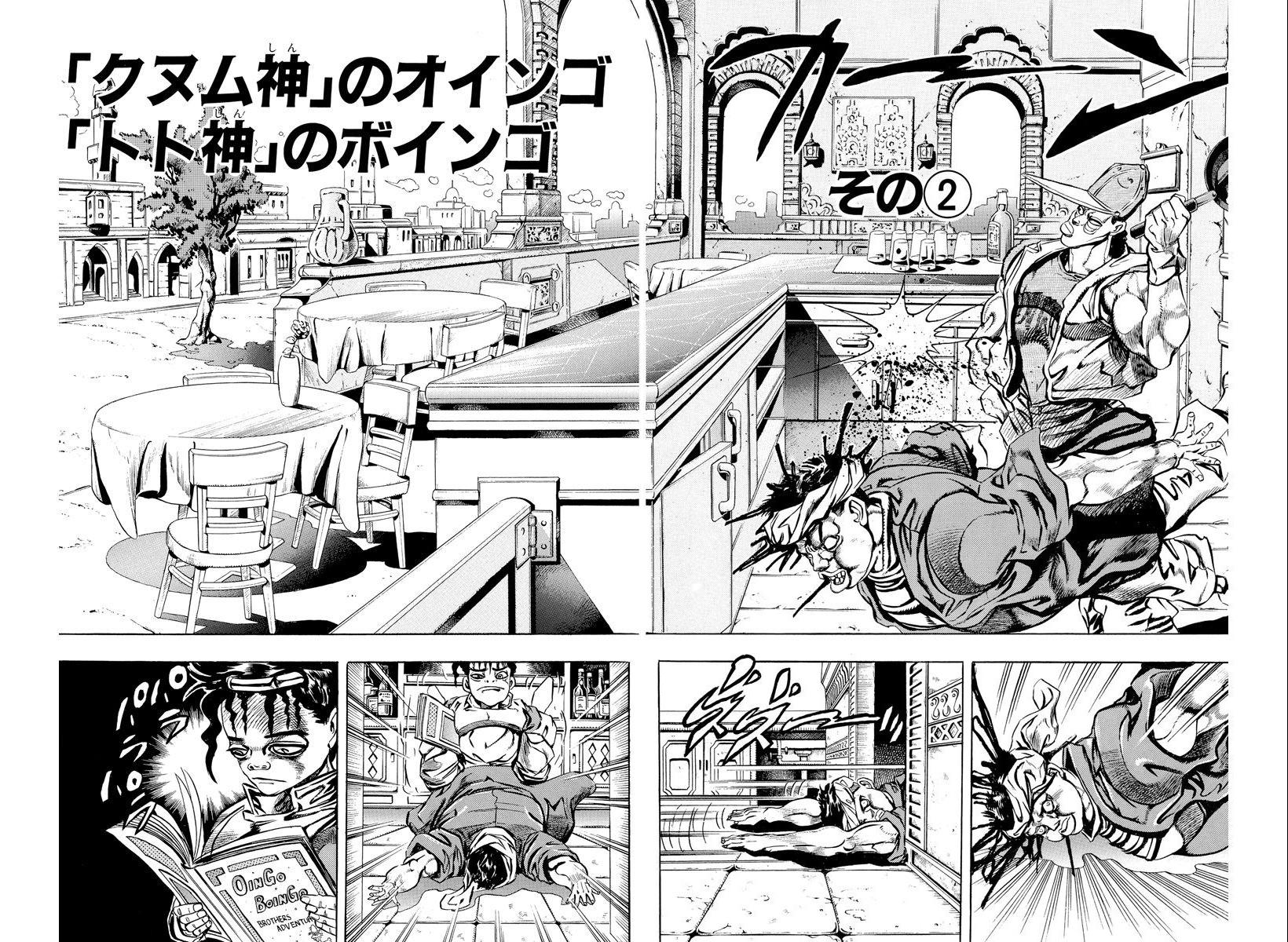 Chapter 190 Bunkoban.jpg