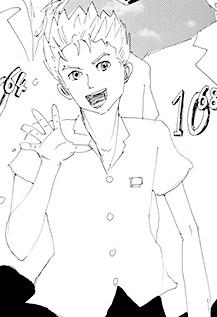 Koji Hirose Infobox.jpg