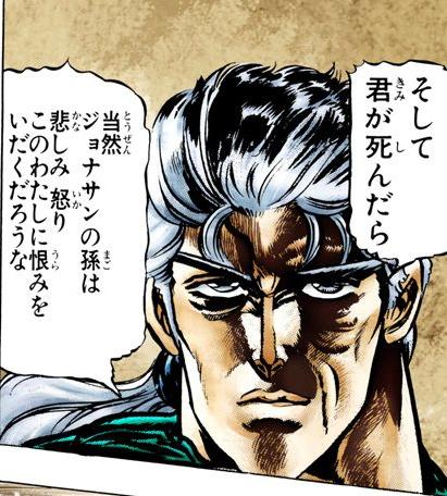 Straizo Human BT Infobox Manga.png