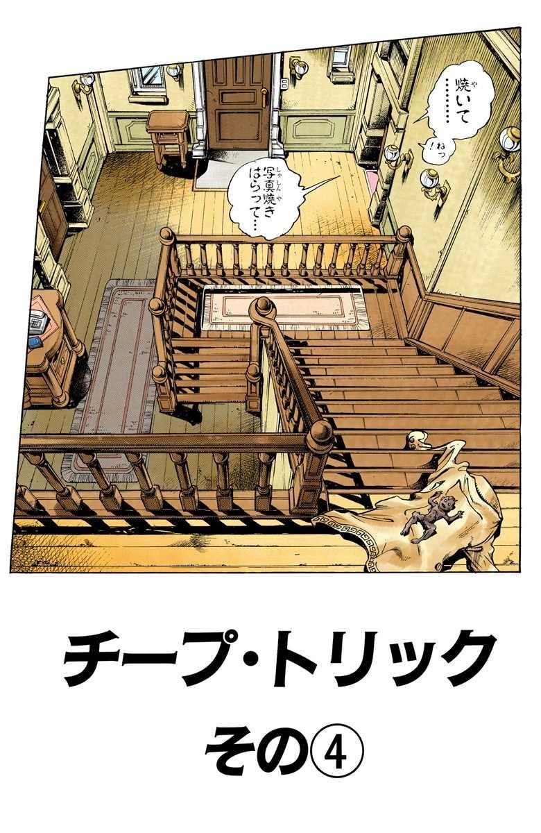 Chapter 415.jpg