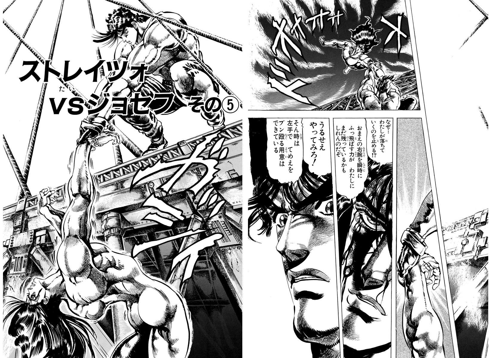Chapter 52 Cover B Bunkoban.jpg