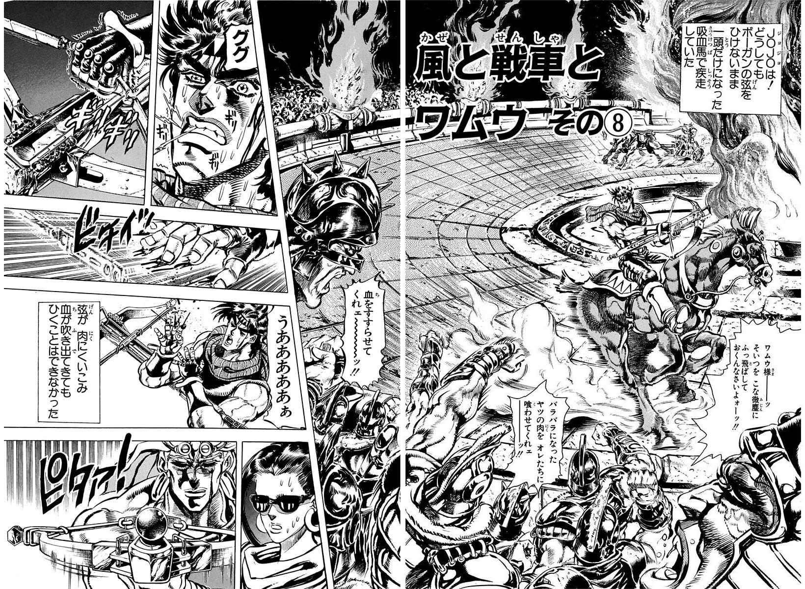 Chapter 102 Cover B Bunkoban.jpg
