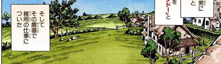 England farm.png