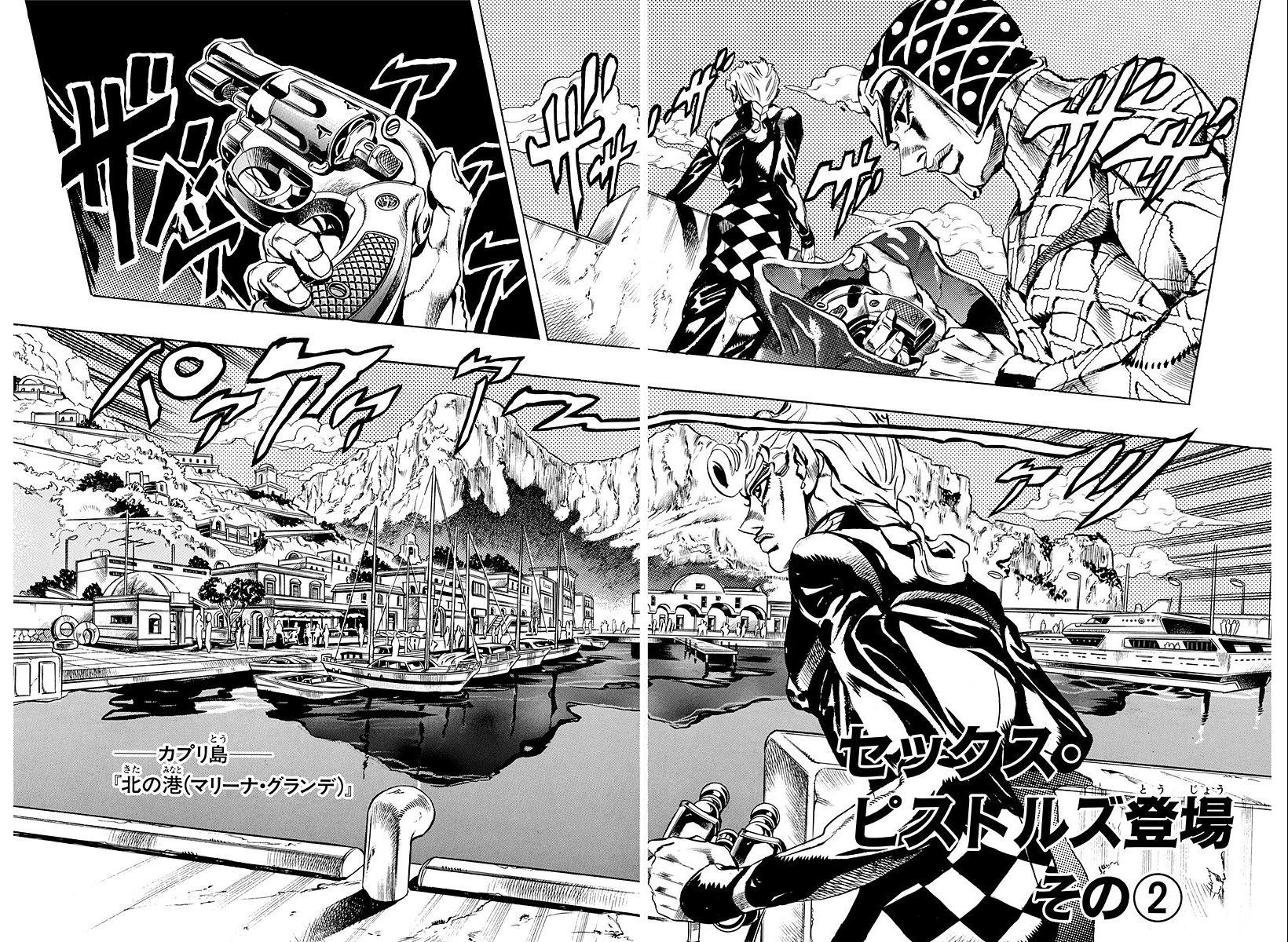 Chapter 463 Cover B Bunkoban.jpg
