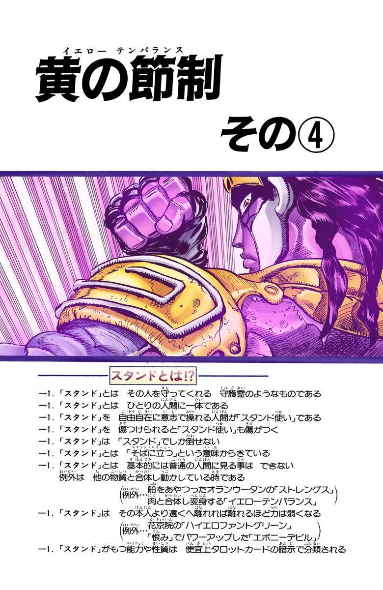Chapter 139.jpg