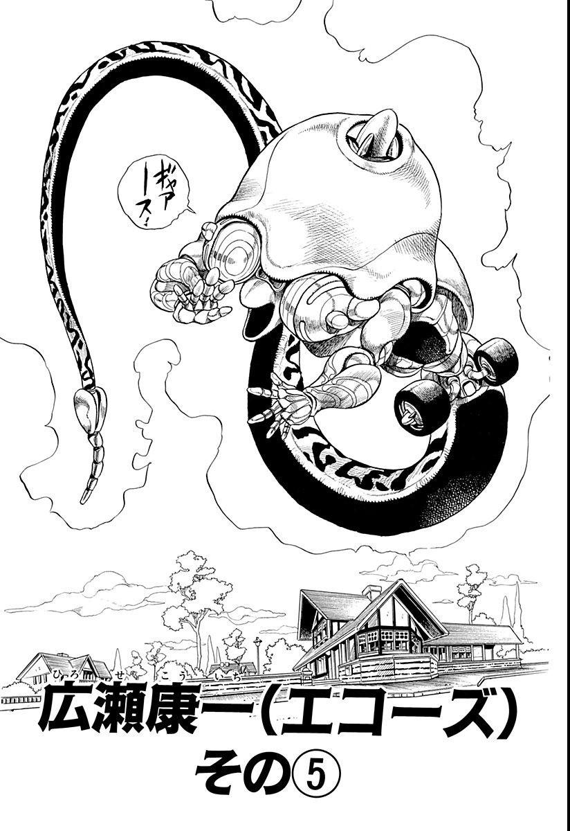 Chapter 288 Bunkoban.jpg