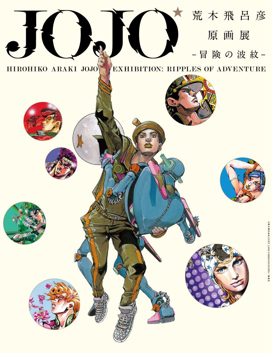 Sonstige Sammeln & Seltenes Japanisch Artbook Jojo 20 Hirohiko ...