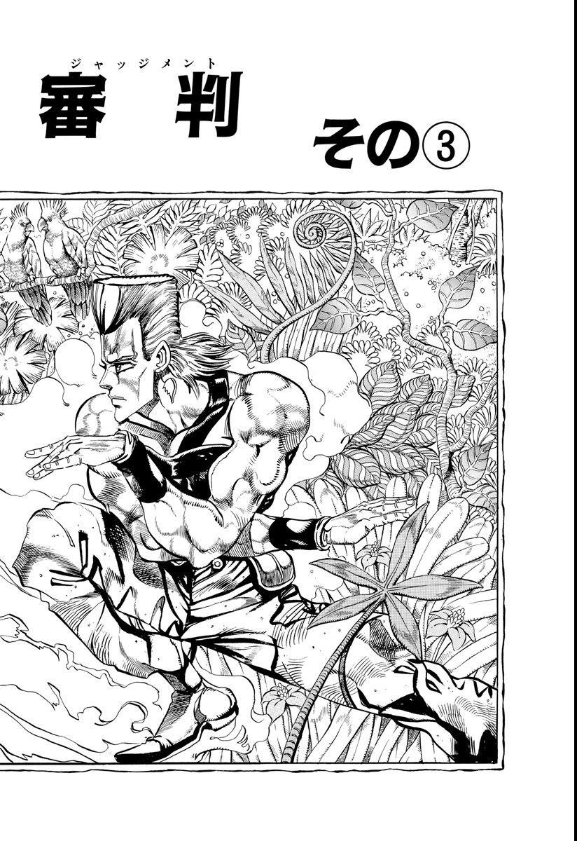 Chapter 176 Bunkoban.jpg