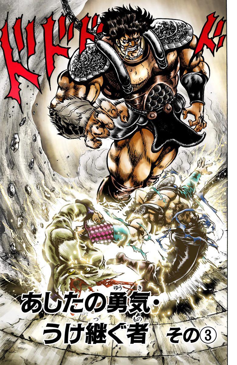 Chapter 35 Cover B.jpg