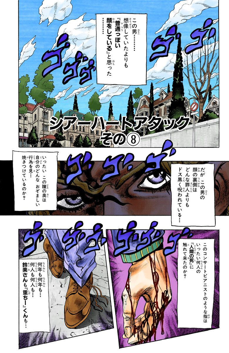 Chapter 361 Cover A.png