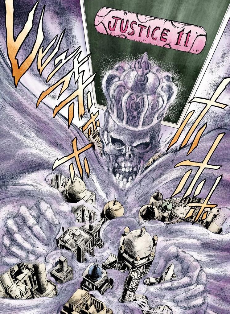 Justice Infobox Manga.png