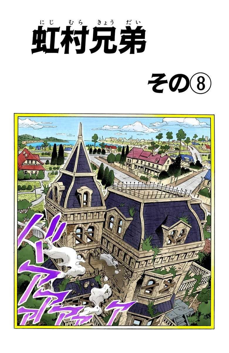 Chapter 281.jpg