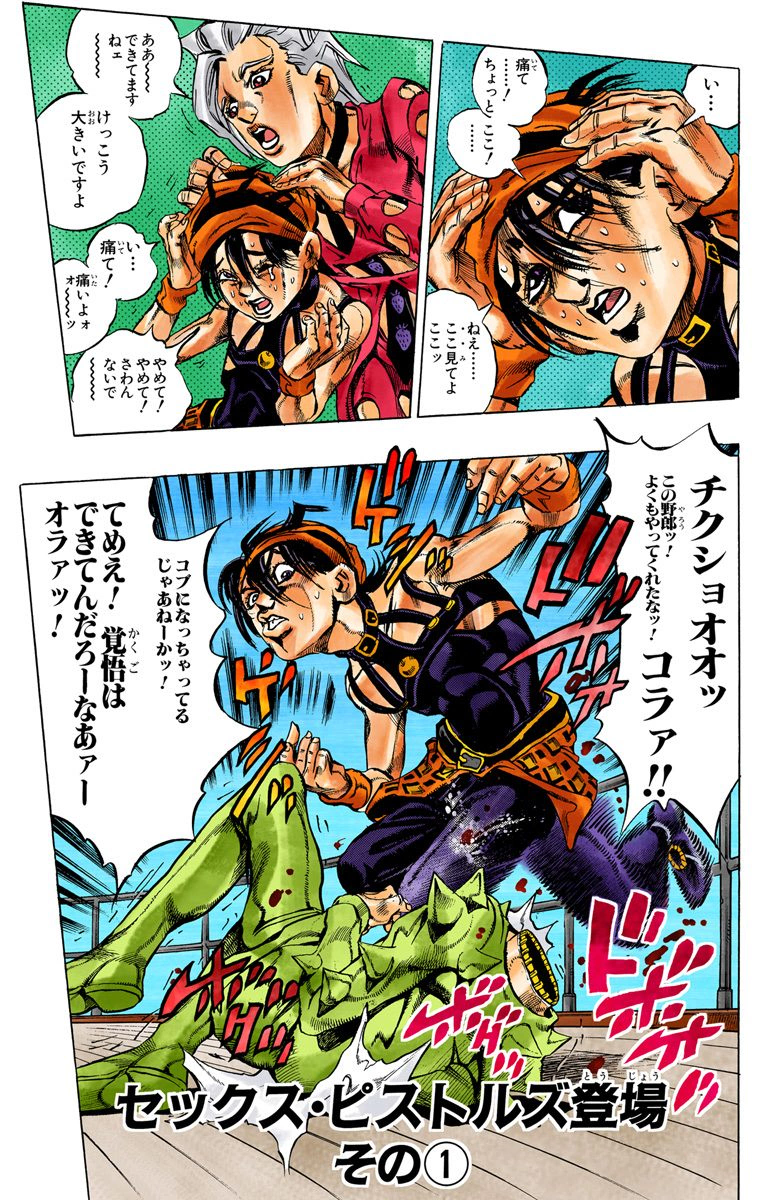 Chapter 462 Cover A.png