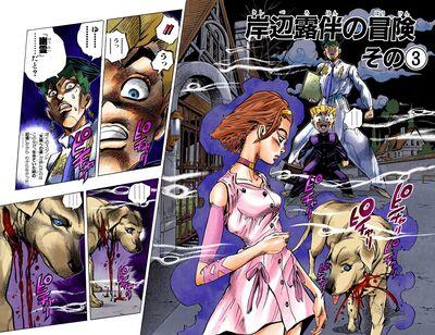 Chapter 332 Cover B.jpg