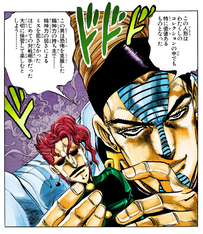 Telence with Kakyoin doll.png
