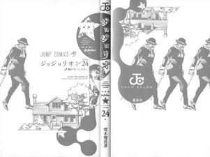 JJLv24-InsideCover.png