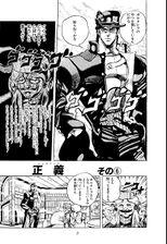 Chapter 159 Bunkoban.jpg
