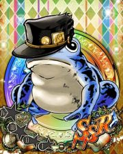 FrogJotaroBlue.jpg